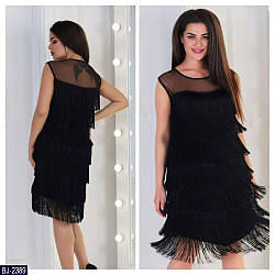Шикарное праздничное платье с бахрамой женское раз.48, 50, 52, 54