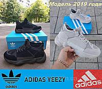 Мужские кроссовки ботинки Adidas Yeezy Boost 500 Kanye West., фото 1