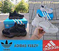 Мужские кроссовки ботинки Adidas Yeezy Boost 500 Kanye West.