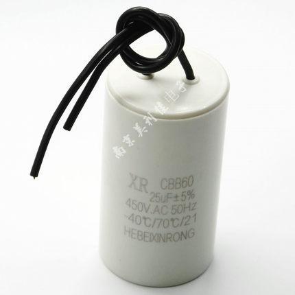 Конденсатор пусковой CBB60 25uf 450v 25мкф 450в