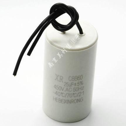 Конденсатор пусковой CBB60 25uf 450v 25мкф 450в, фото 2