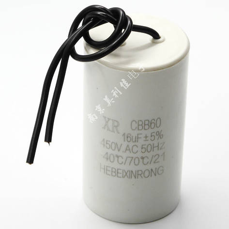 Пусковий Конденсатор CBB60 16uf 450v 16мкф 450в, фото 2
