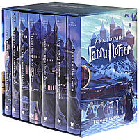 Гарри Поттер. Полное собрание (комплект из 7 книг) Дж.К.Роулинг