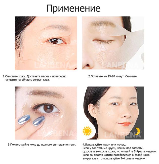 Применение маски С ГИАЛУРОНОВОЙ КИСЛОТОЙ, 50 ШТ LANBENA
