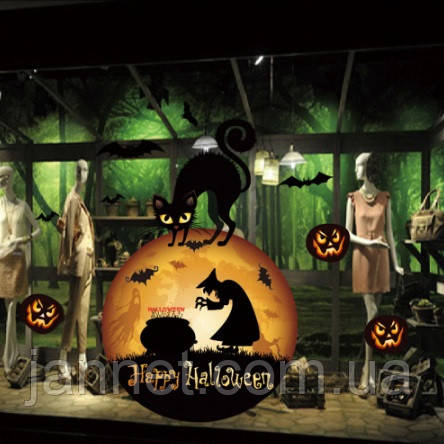 Наклейка на окна для Хэллоуина - размер стикера 50*70см
