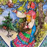 Двенадцать месяцев 10787-13, павлопосадский платок (атлас) шелковый с подрубкой, фото 4
