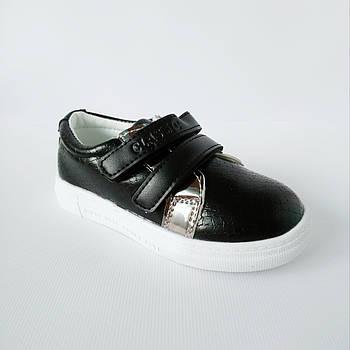 Туфли на липучках девочкам, р. 26-31. Тренд. Черные.