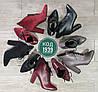 Стильные ботильоны на шнурках в цветах Код 1939