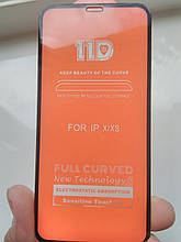 Захисне 11D скло iPhone 11 Pro 2019 /// X / XS 5.8 (черн.)