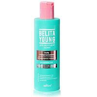 Гель с микрогранулами для умывания, очищения и увлажнения лица Belita Young Оптимальное очищение 200 мл