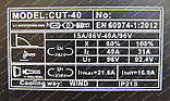 Плазморез Сириус CUT-40 (2 регулятора), фото 9