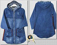 Оригинальный женский джинсовый кардиган с капюшоном на молнии стрейч