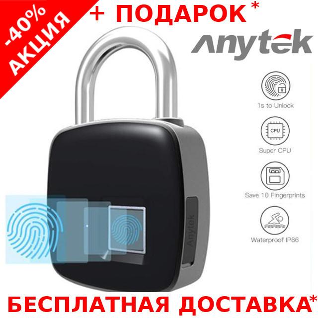 Умный автономный замок Anytek P3 с биометрическим распознаванием доступа управления
