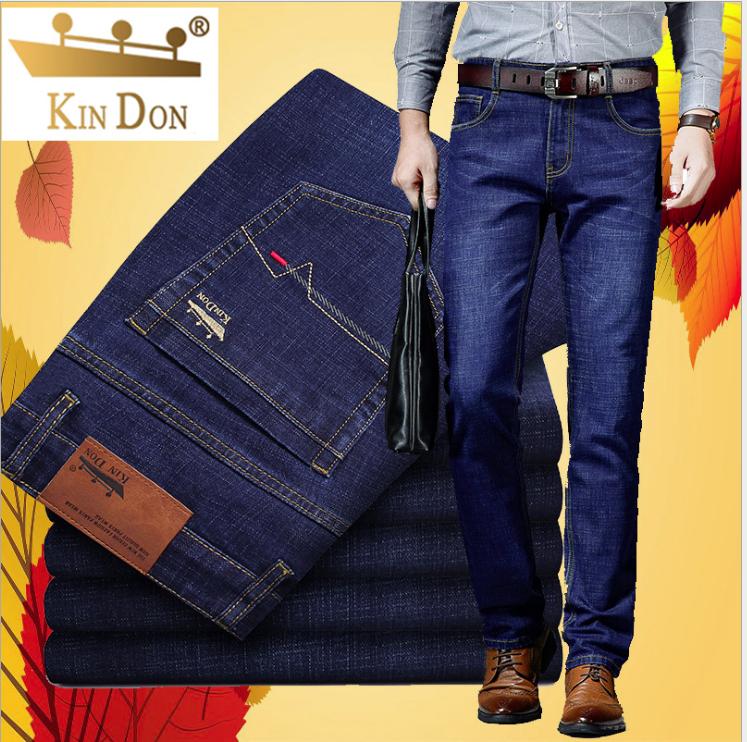 KIN DON джинсы мужские