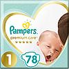 Подгузники Pampers Premium Care New Born 1(2-5 кг) Econom Pack 78 шт