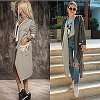 Кардиган женский, повседневный, с карманами из двухсторонней пайетки, удлиненный, ассиметричный, стильный