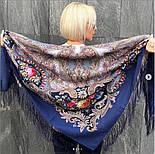 Сон бабочки 1463-12, павлопосадский платок шерстяной с шелковой бахромой, фото 9