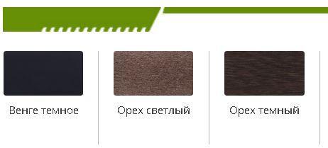 Стул Вега цвет деревянных элементов