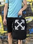 Спортивный рюкзак для спорта и школы Nike X Off White (черный), фото 2
