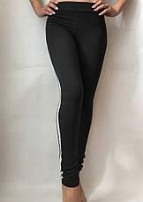 Спортивные леггинсы женские № 54 чёрный, фото 3