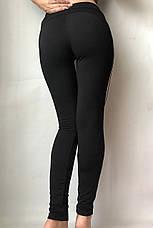 Спортивные леггинсы женские № 54 чёрный, фото 2