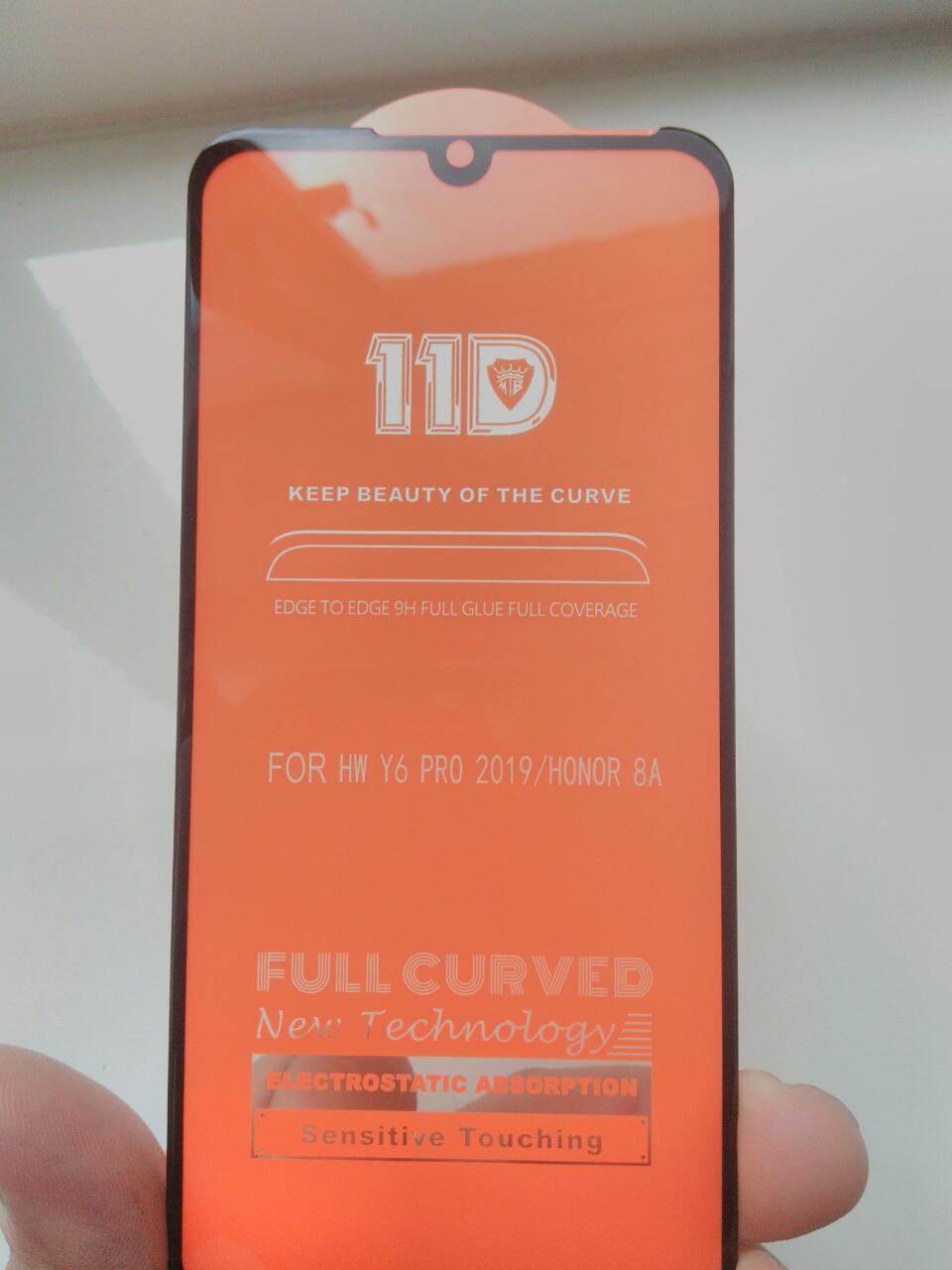 Защитное 11D  стекло  Huawei Y6 Pro 2019  / Honor 8A  (черный)