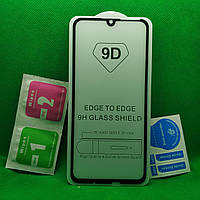 Защитное стекло для Honor 10 Lite Full Glue 9D Черный захисне скло для