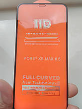 Захисне 11D скло iPhone 11 Pro Max // XS max 6.5 (чорне.)