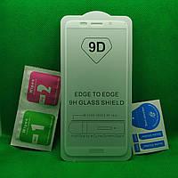Honor 7A Full Glue Защитное стекло Белый