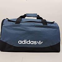 Сумка дорожная Adidas (реплика)