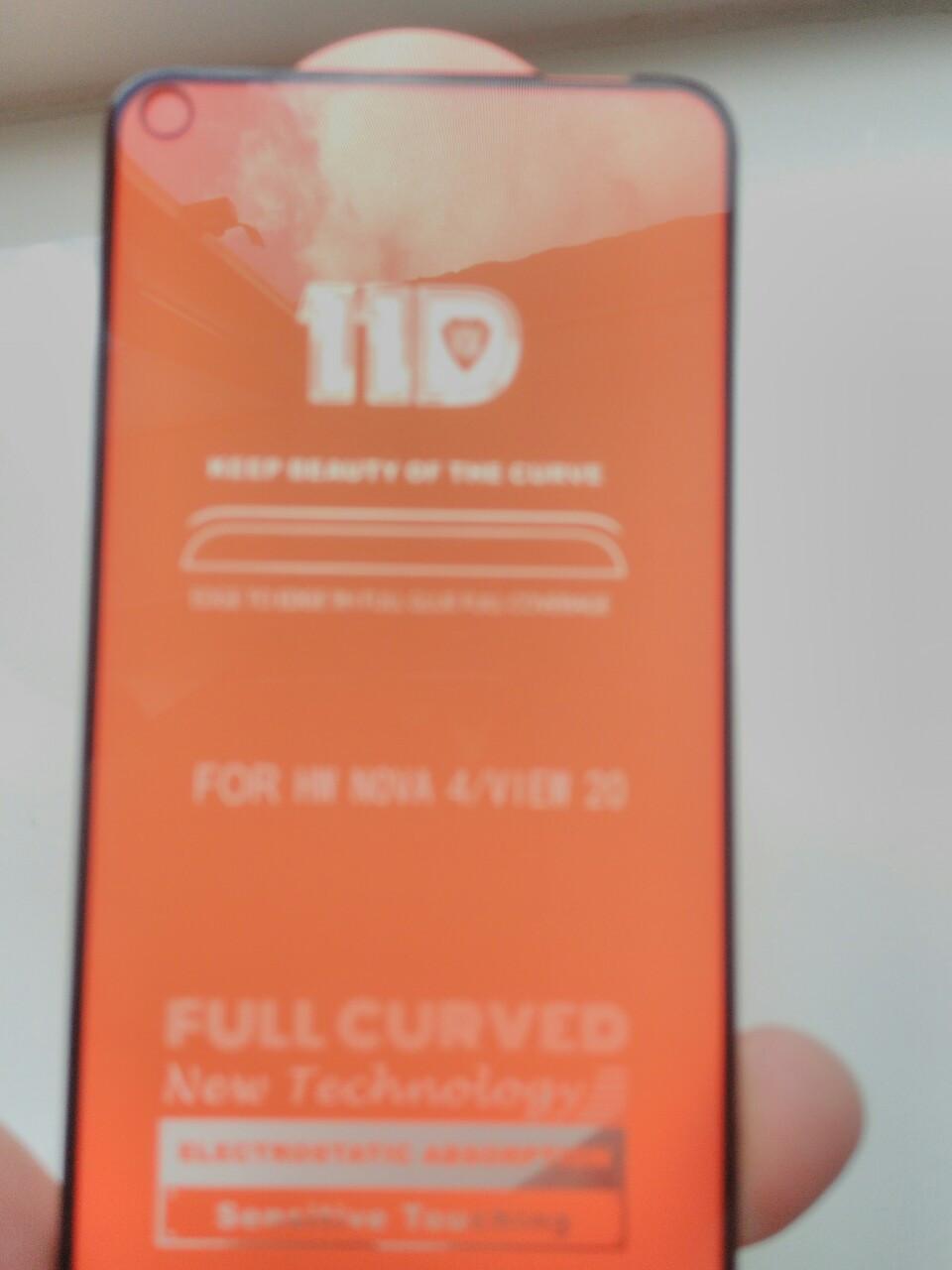 Защитное 11D стекло  Huawei Nova 4 (черное)