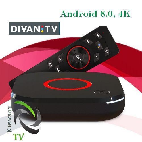DIVAN TV BOX MAG 425A | «Престижный» - 6 месяцев  ( 199 тв-каналов, архив 14 дней, библиотека 50 000 )