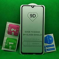 Защитное стекло для Huawei P Smart 2019 Full Glue 9D Черный захисне скло для