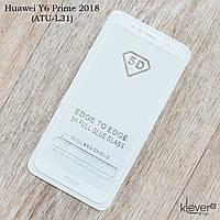 Защитное стекло Full Glue для Huawei Y6 Prime 2018 (ATU-L31) (white) (клеится всей поверхностью)