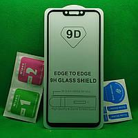 Huawei P Smart Plus Full Glue Защитное стекло Черный