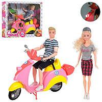 Набор кукол семья 5533-B / Кукла типа барби и Кен на скутере с гитарой