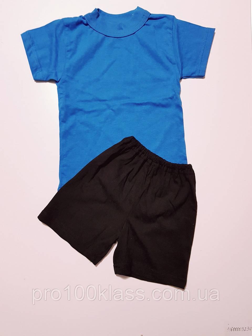 Комплект спортивный футболка+ шорты