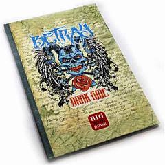 Книга канцелярская 80л (клетка) Мандарин твердая обложка