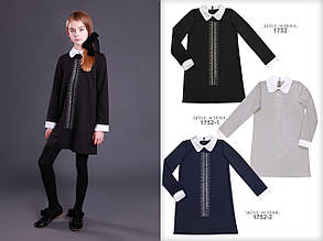 Школьное платье для девочки Школьная форма для девочек MONE Украина 1752-2