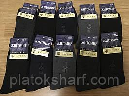Мужские носки для мужчин Махровые с разными этикетками
