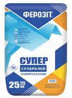 Клей для плитки Ферозит Супер  универсальный суперклей 25 кг