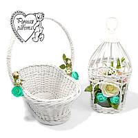 Плетені клітка для квітів, весільна кошик, набір на фотосесію. Під замовлення. Ручна робота.