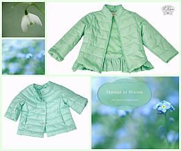 Детская куртка для девочки Верхняя одежда для девочек MONE Украина 1472-8 Зеленый