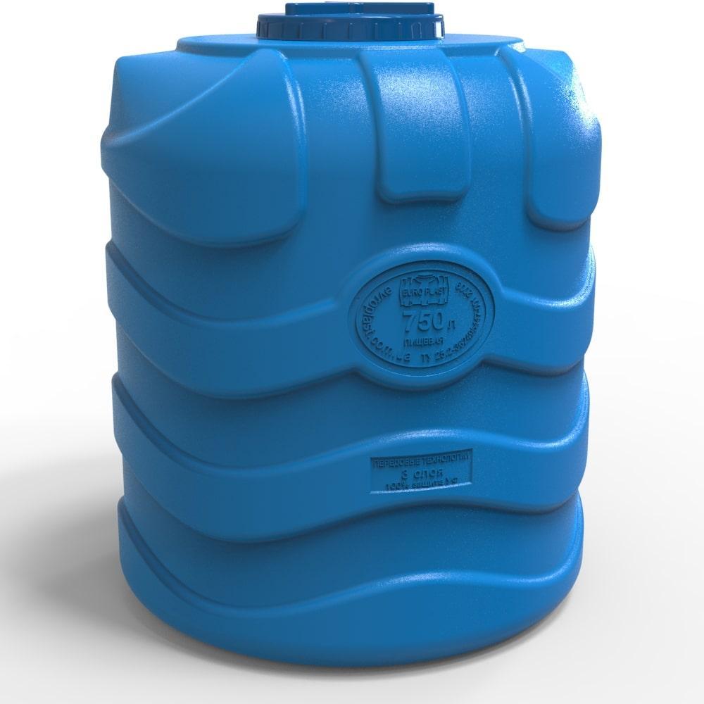 Бочка для воды вертикальная трехслойная синяя 750 л