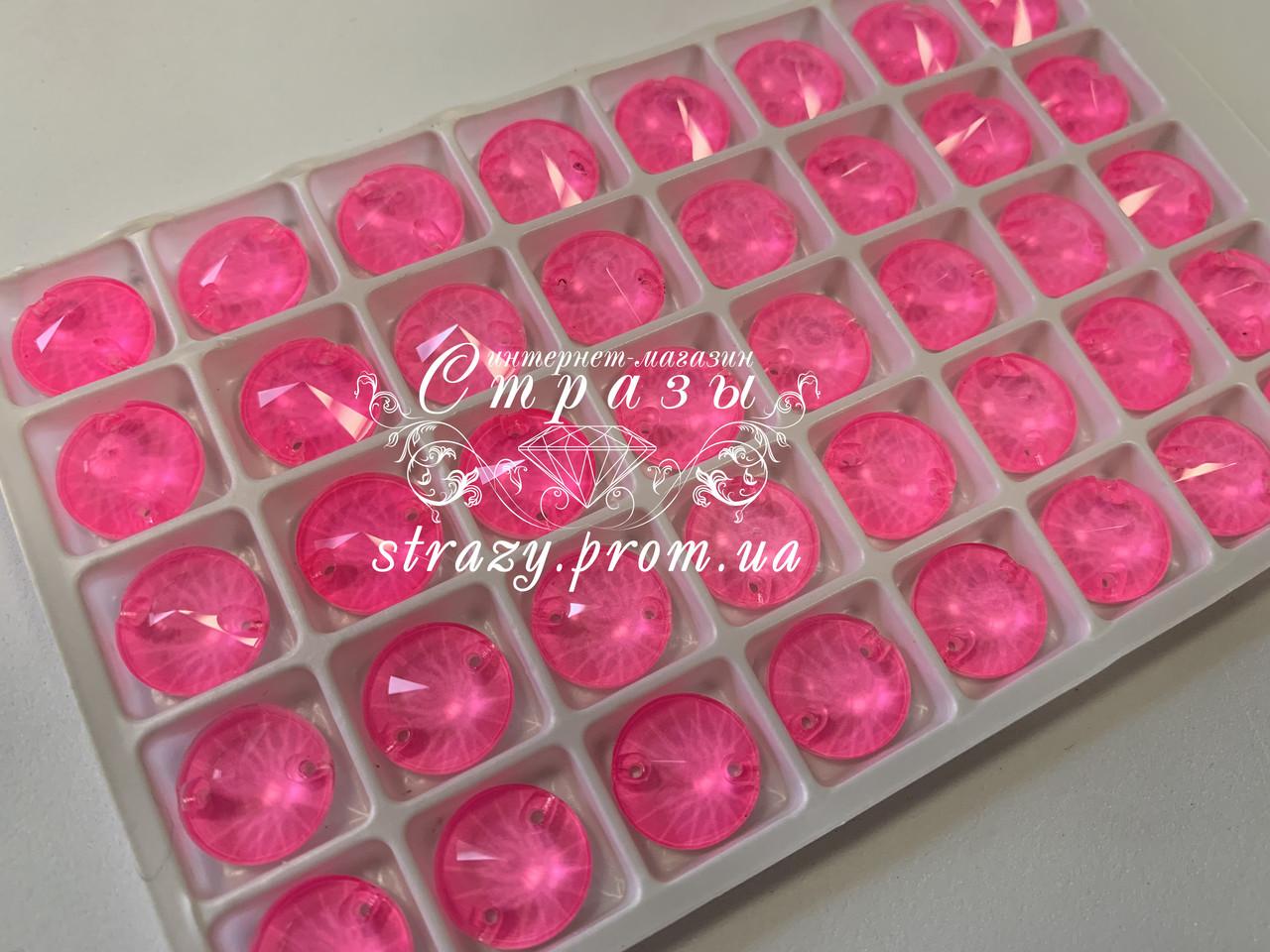 Стразы пришивные SWARO Круги 12мм. Neon Pink