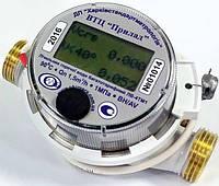 Счетчик горячей воды электронный, многотарифный ЛВ-4ТМ1, моноблок