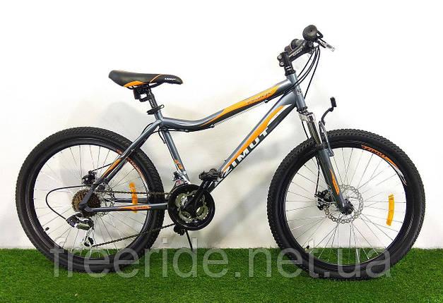 Подростковый Велосипед Azimut Voltage 24 GD, фото 2