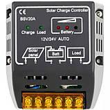 20A Регулятор заряду батареї контролер заряду сонячної панелі Безпечний захист сонячної панелі, фото 2