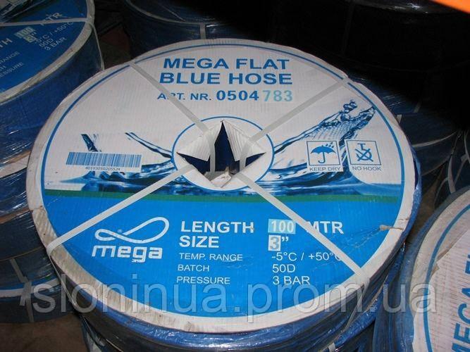 Напорный ПВХ шланг MEGA FLAT Ø 76 мм (100 м )