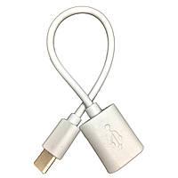 Переходник-кабель Type-C на USB 3.0 (white)